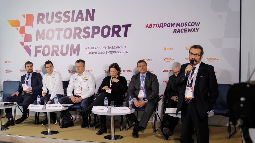 2016 Noyabrrussian Motorsport Forum 0