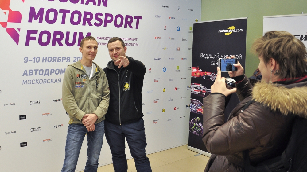 2016 Noyabrrussian Motorsport Forum 33