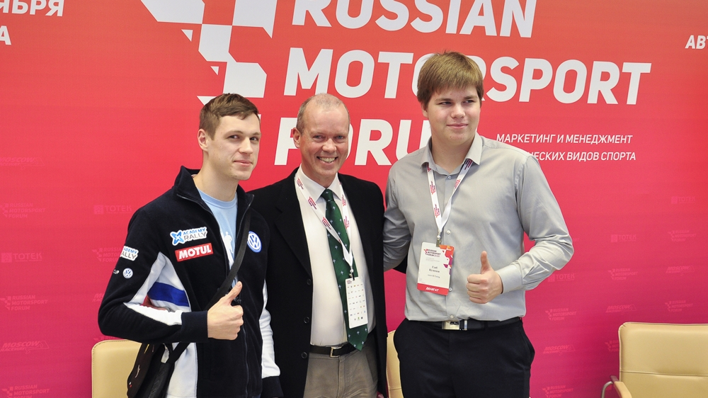 2016 Noyabrrussian Motorsport Forum 34