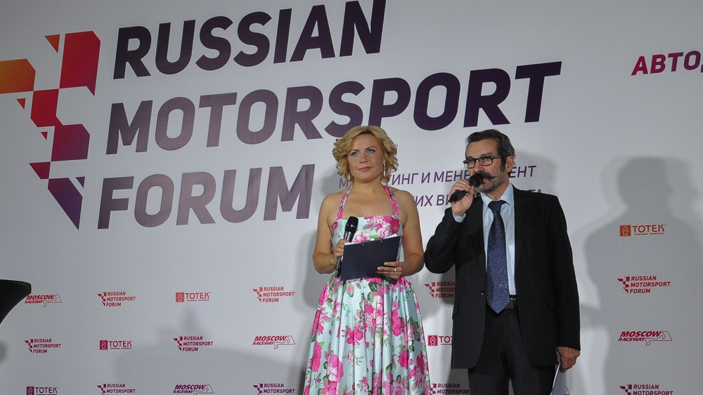 2016 Noyabrrussian Motorsport Forum 45