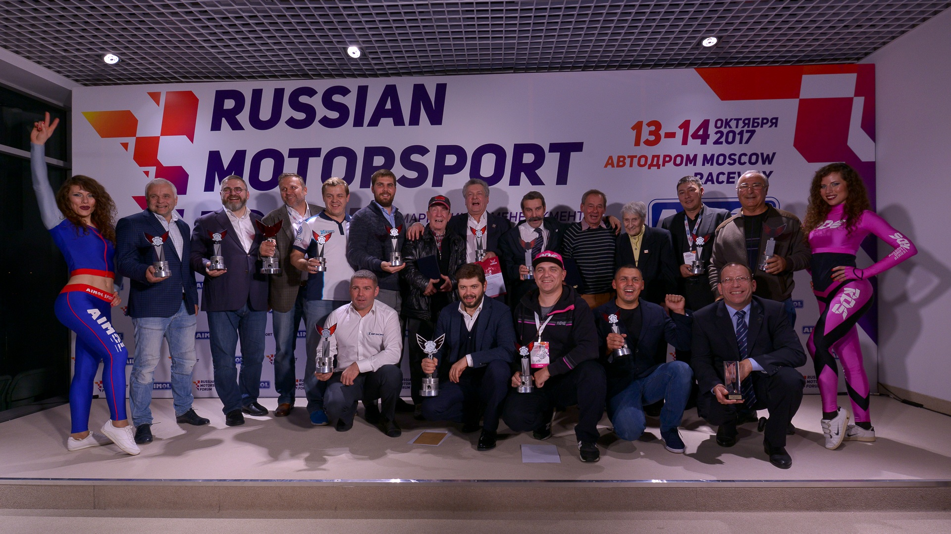 B-Tuning - Russian Autosport Show