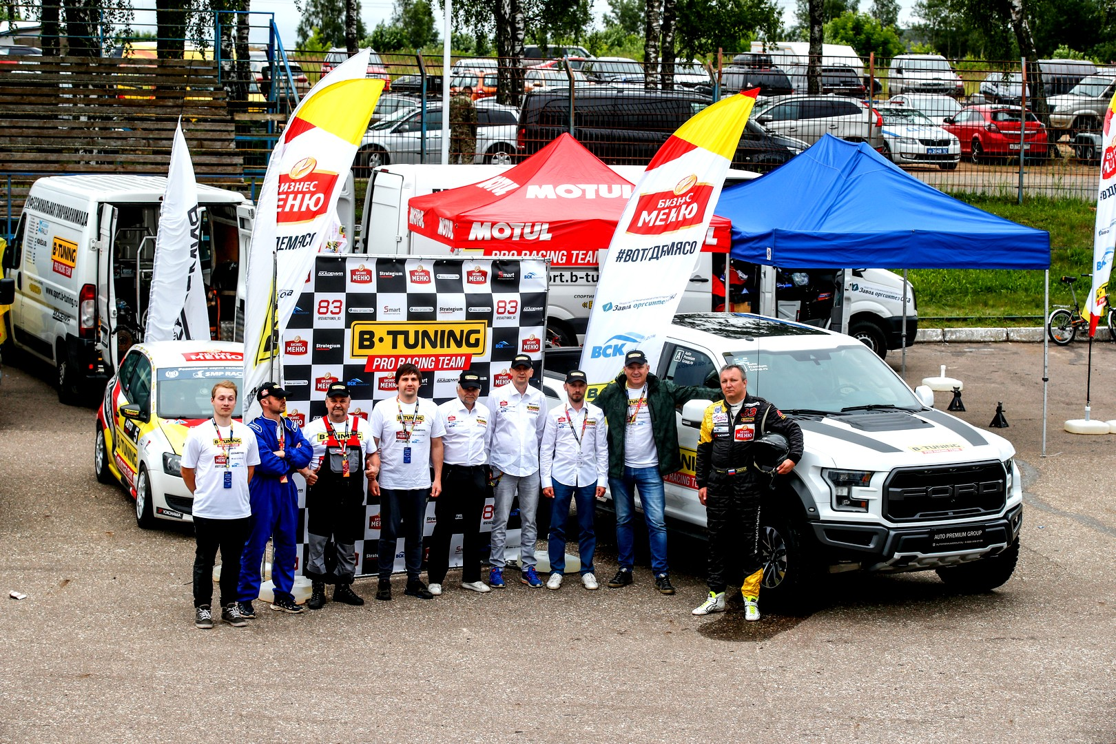 B-Tuning Racing Team 2020 1 этап СМП РСКГ Смоленск